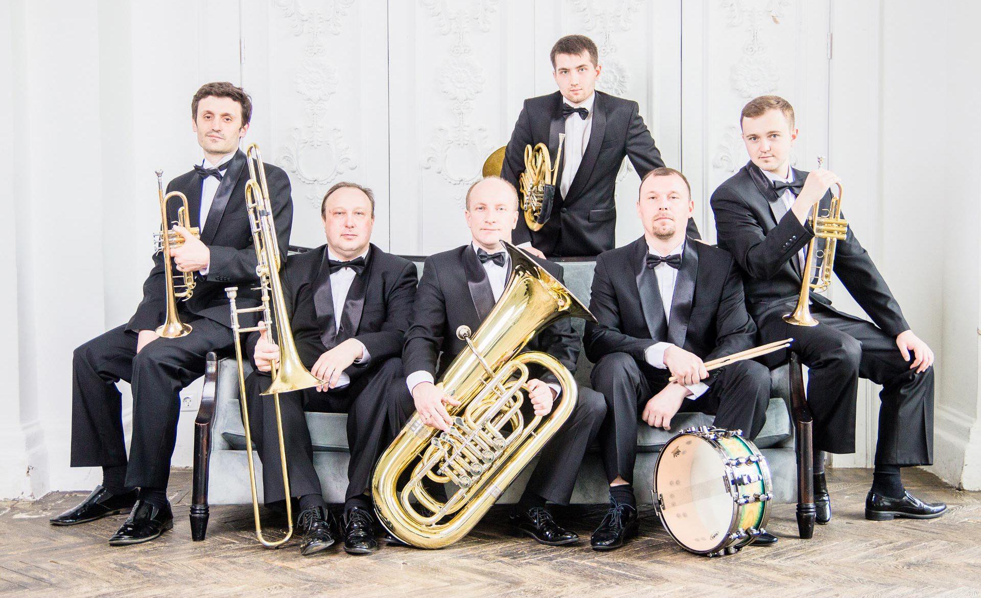 Духовой оркестр Mosband